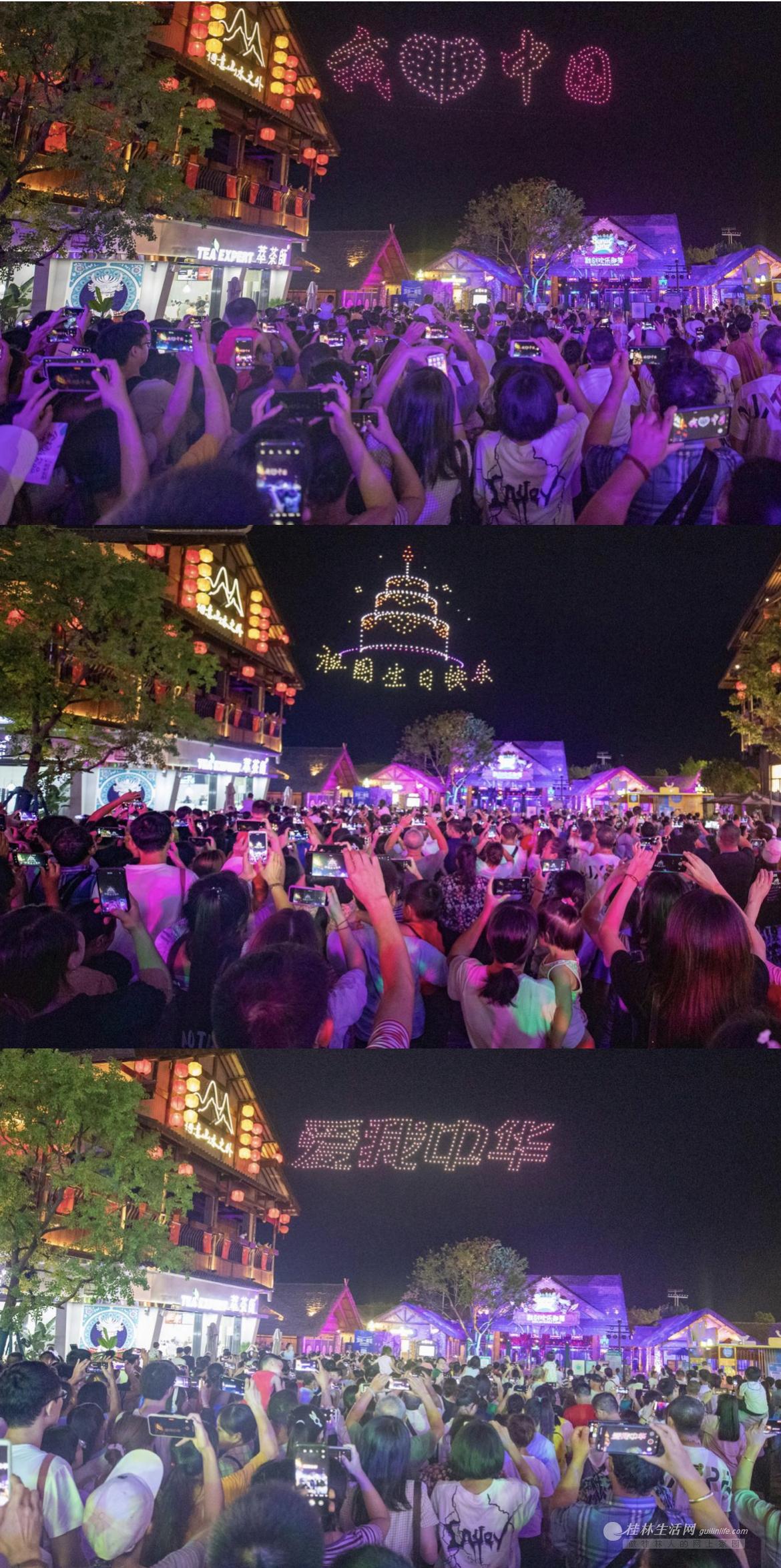 桂林融创国际旅游度假区无人机表演秀献礼祖国