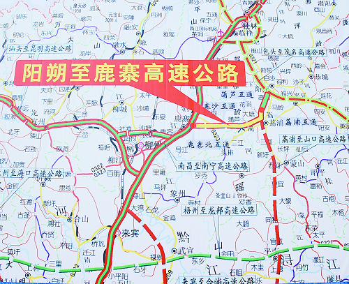 荔浦县和柳州市鹿寨县