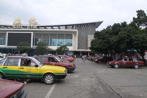 争创文明城市之初探桂林火车站