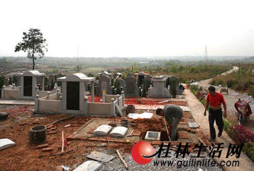 桂林农村公益墓地遭违规销售 部门:管理难度太大