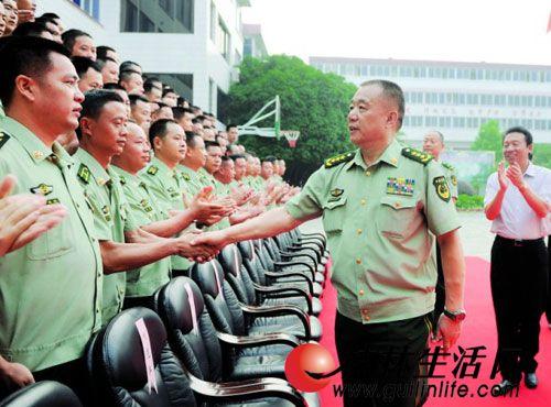 武警部队司令员王建平上将到桂林视察指导图片