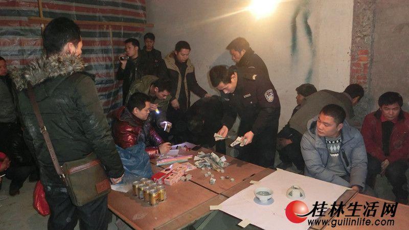 龙胜警方捣毁一赌博窝点 当场抓获参赌人员39人