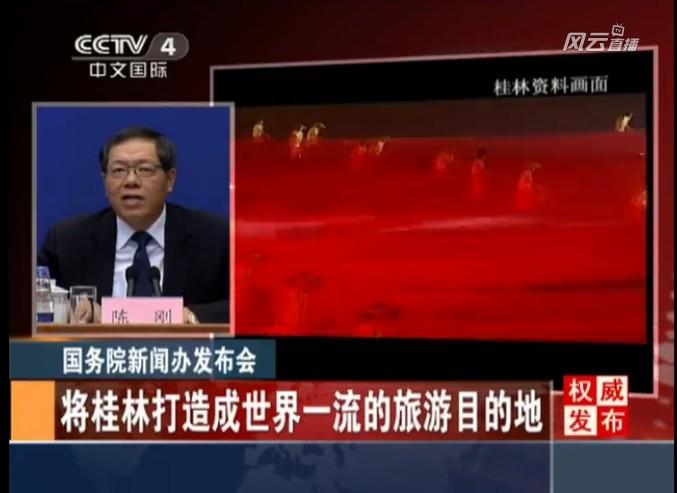 广西政府副主席陈刚陈刚是陈焕友的儿子广西区副主席