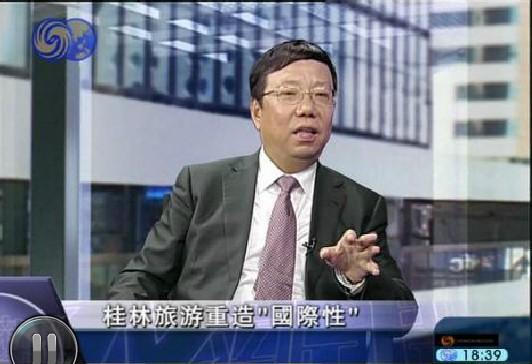 赵乐秦做客凤凰卫视谈旅游胜地建设