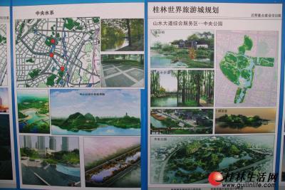 """桂林世界旅游城在整体发展上将突出""""旅游、生态、创新、低碳""""四大理念。"""