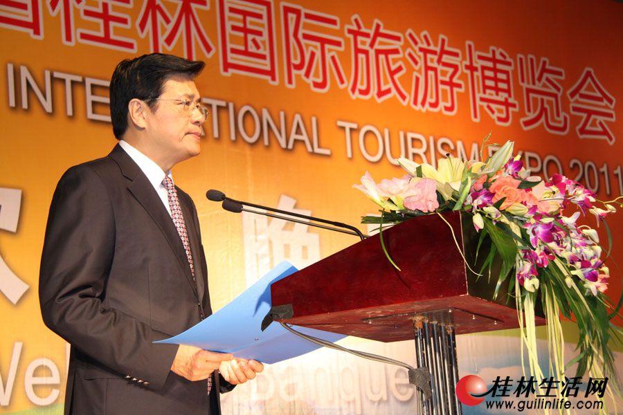 李志刚市长在2011中国桂林国际旅游博览会欢迎宴会上讲话。