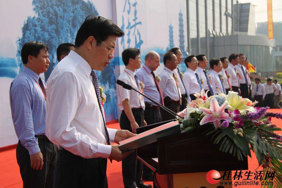 桂林市市长李志刚在开幕式上致辞。