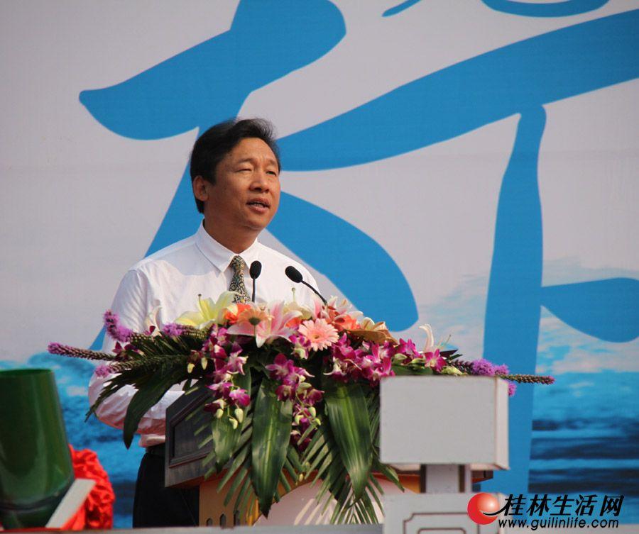 桂林市市委书记刘君在开幕式上致辞。