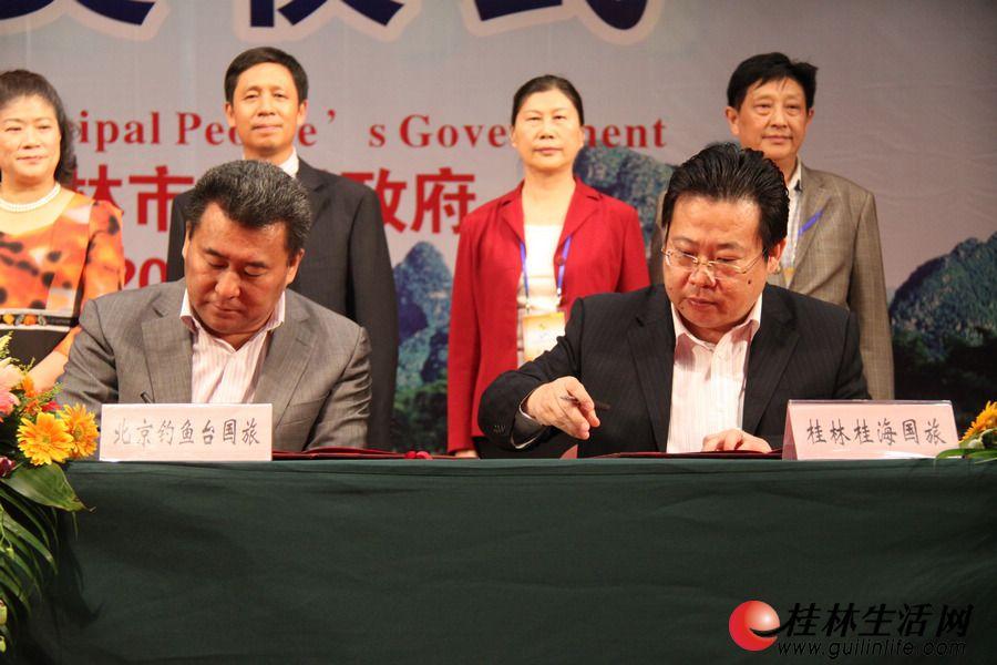 桂林和顺旅行社与常州青年国旅