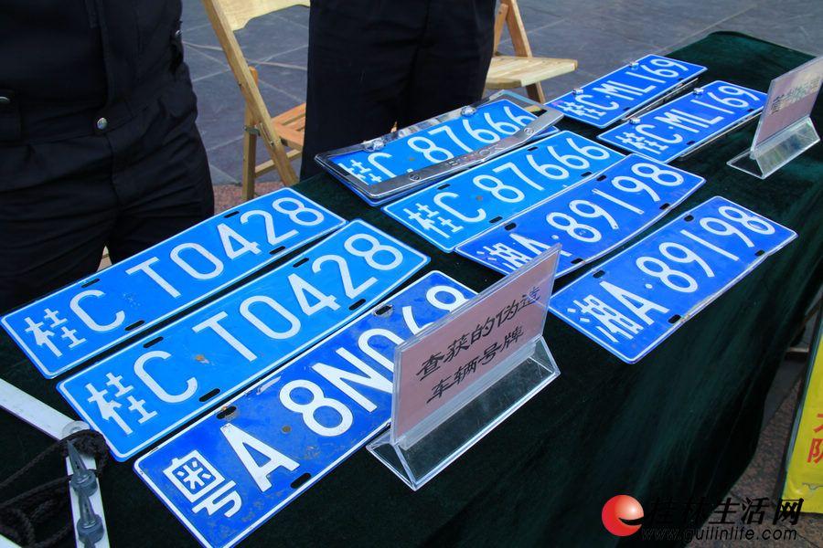 图为交警查获的伪造车辆号牌