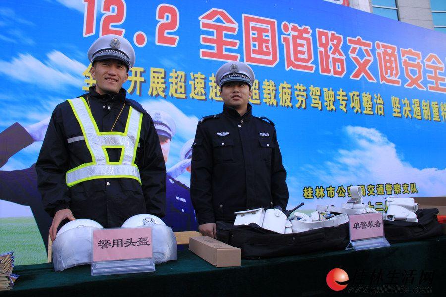 现场还展示了警用装备,图为警用头盔和单警装备