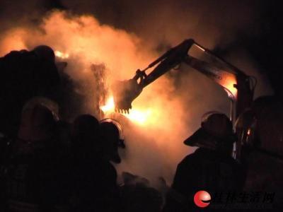消防使用挖掘机灭火