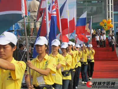 2011第二届桂林国际旅博会现场