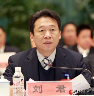 中国人民政治协商会议桂林市第二届委员会第二次会议 开幕式上市委书记、市人大常委会主任刘君讲话   记者唐侃  何平江 摄