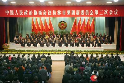 1月30日上午,政协桂林市第四届委员会第二次会议在市直机关小礼堂隆重开幕。 记者唐侃  何平江 摄