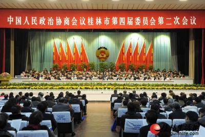 中国人民政治协商会议桂林市第二届委员会第二次会议 大会会场   记者唐侃  何平江 摄