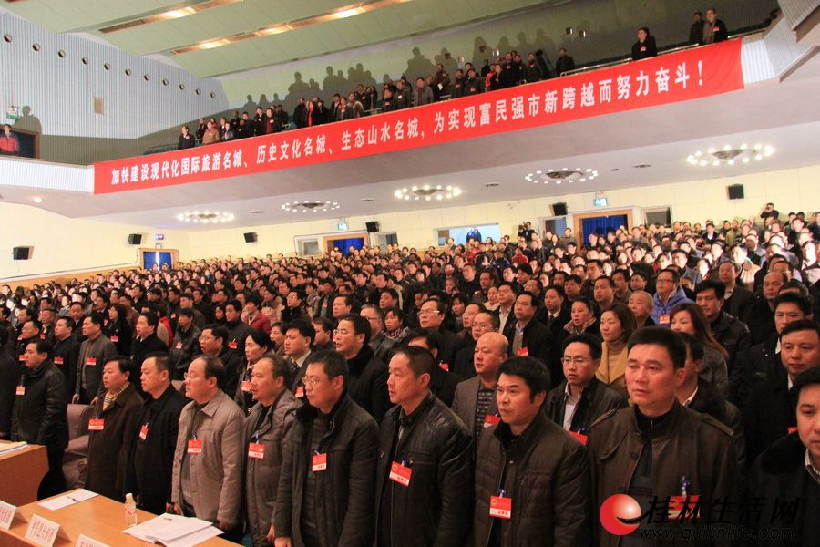 与会代表全体起立,雄壮的中华人民共和国国歌响彻会场。