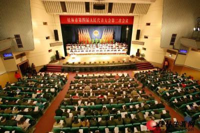 1月31日上午,桂林市第四届人民代表大会第二次会议在市漓江剧院隆重召开。 记者唐侃 何平江 摄