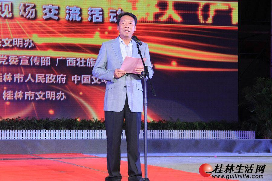 图为中共桂林市委书记刘君致辞