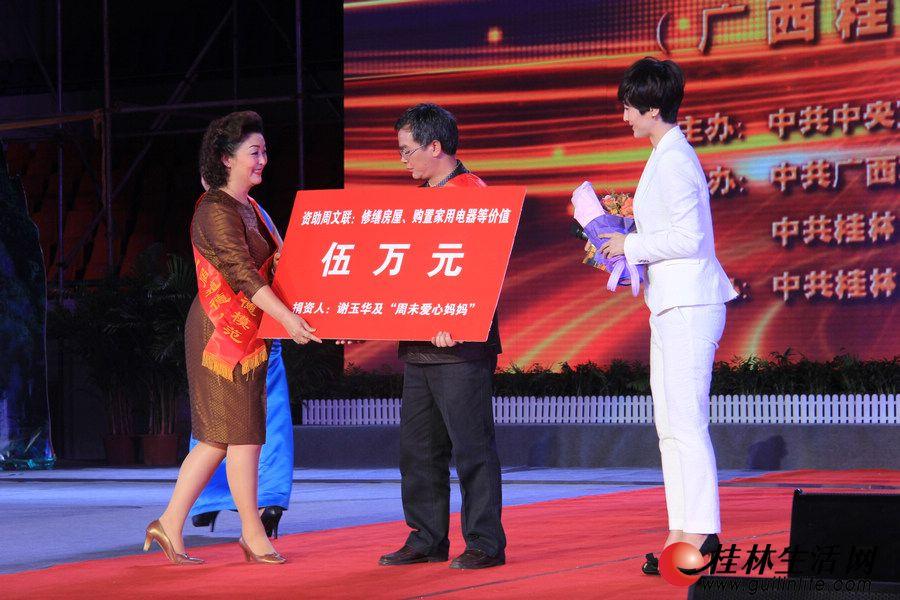 """谢玉华(左)及""""周末爱心妈妈""""捐资帮助周文联"""