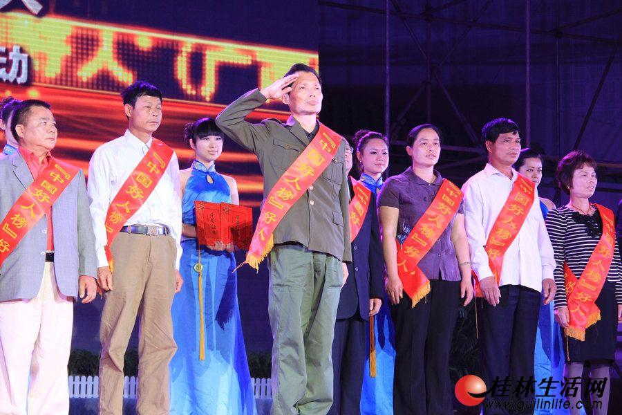 全区荣登中国好人榜的代表登台获颁荣誉证书