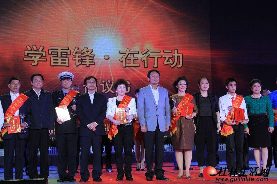 出席活动的领导为桂林市第二届道德模范颁发荣誉证书