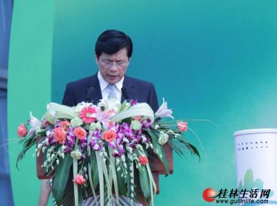 桂林市市长李志刚致词。