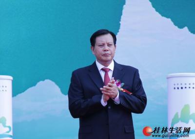 广西壮族自治区人民政府副主席杨道喜参加开幕式并致词。