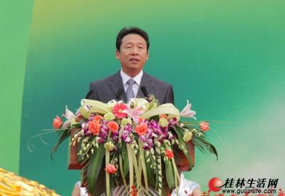 桂林市市委书记、市人大常委会主任刘君致词。