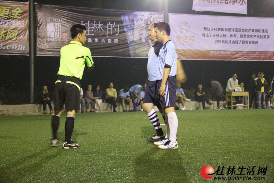 高清组图:第十四届桂林市五人制足球赛开幕