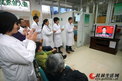 11月8日上午,东江社区卫生服务中心的输液室内,患者和医护人员为胡锦涛同志的报告感到欢欣鼓舞。 记者唐侃 摄