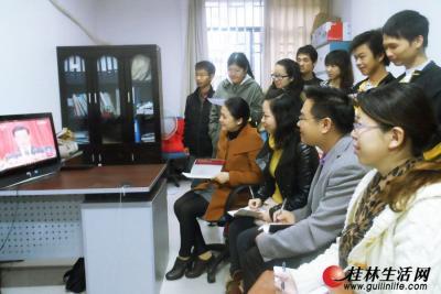 11月8日上午,广西师范大学的师生在办公室内通过电脑观看十八大开幕盛况。   通讯员陈家惠 摄