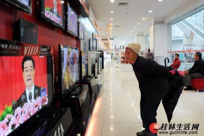 11月8日上午10时,市民们在南城百货电器区观看十八大开幕盛况。一位80多岁的老人,站在电视机前仔细地看了又看,久久不愿离去。 记者唐艳兰 摄
