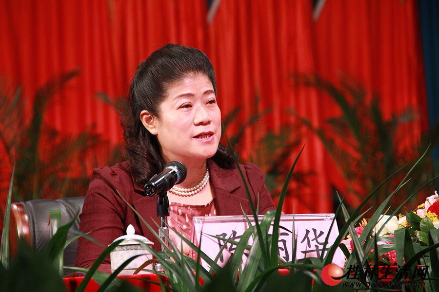 桂林市委常委、副市长、宣传部长陈丽华出席宣讲会并致辞。