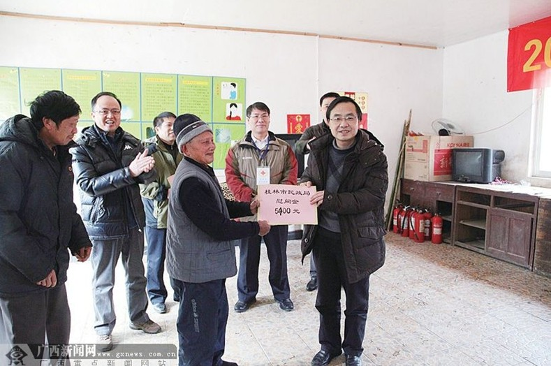 """桂林山水:涵养在千年文化之中的世界遗产  叠彩公安分局举行庆""""七一"""""""