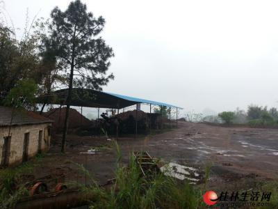 燕水村附近的一处洗矿点。记者周绍瑜