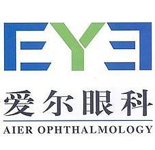 乐虎国际官方网站爱尔眼科医院
