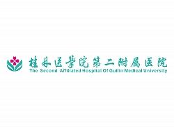 乐虎国际官方网站医学院第二附属医院