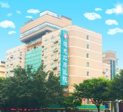 乐虎国际官方网站曙光医院