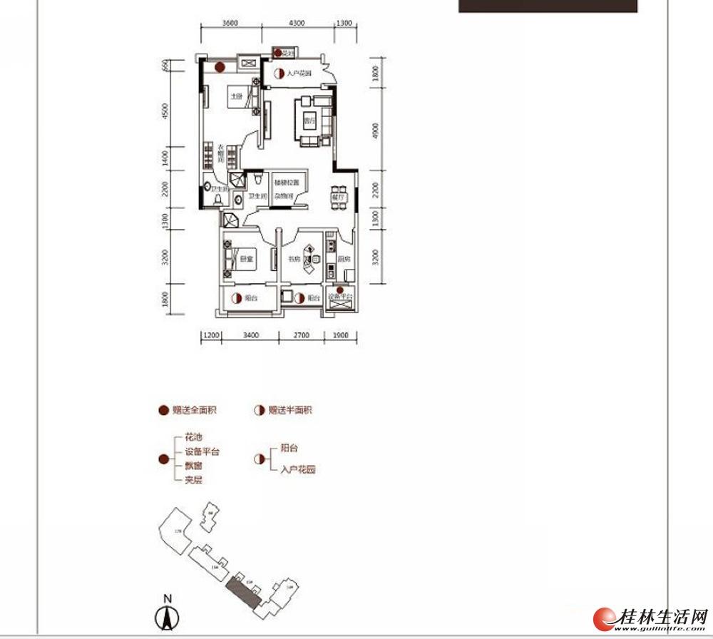 安厦漓江源著15#楼二三单元顶层阁楼601、602A4户型