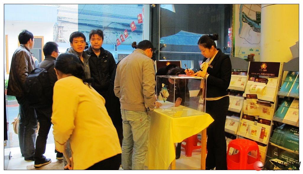 11.25.广汇桂林郡房·车品鉴会