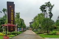 汇荣·桂林桂林