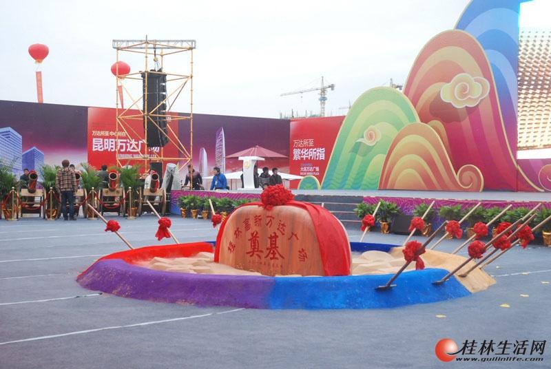 3.3桂林高新万达广场奠基图