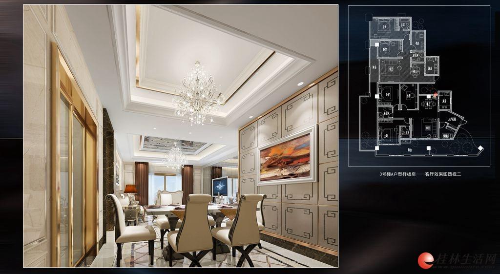 彰泰滟澜山样板间欧式样板间客厅 描述