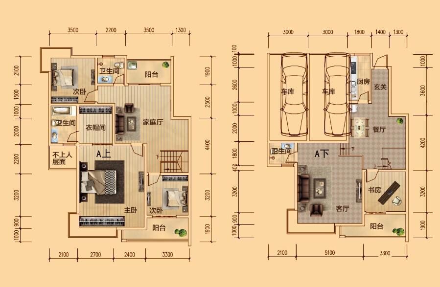 A户型  四室两厅三卫