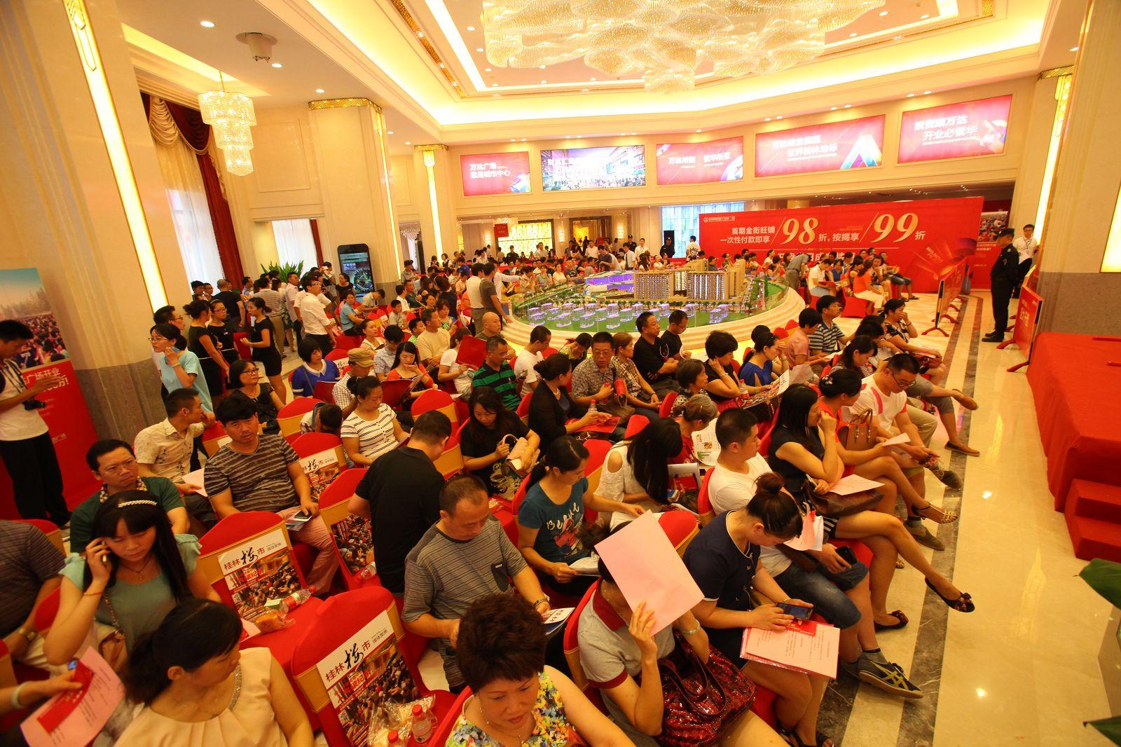 7月25日桂林万达首期金街旺铺开盘图片