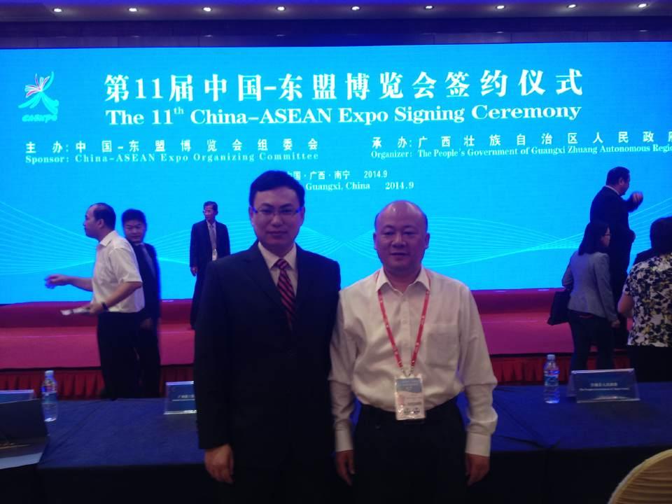 第十一届东盟博览会重点签约项目