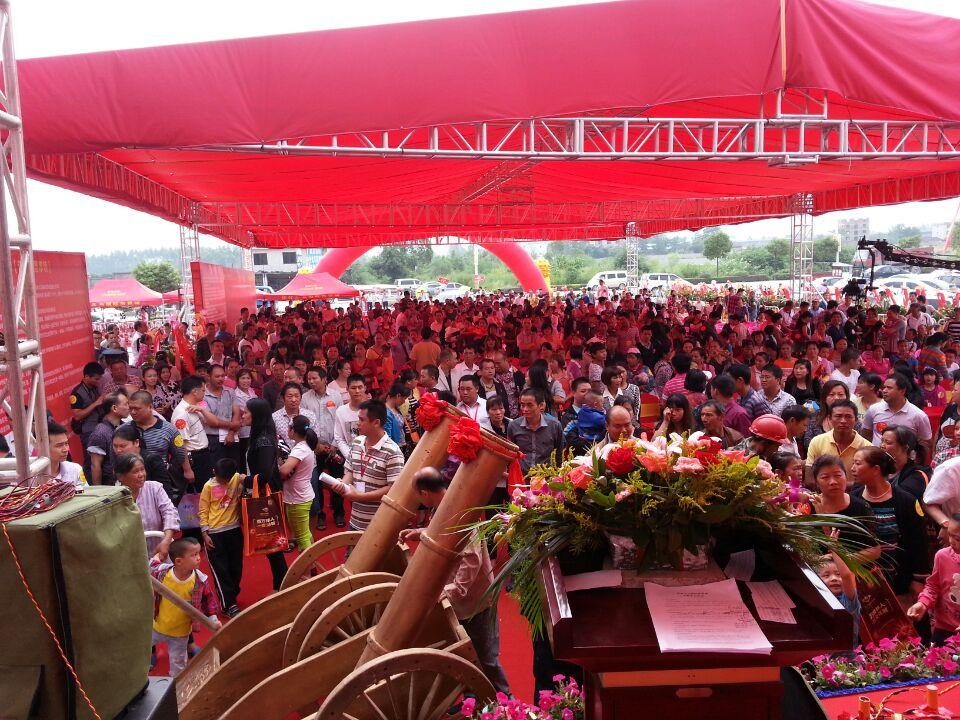 9月20日桂林义乌国际商贸城二期开盘图