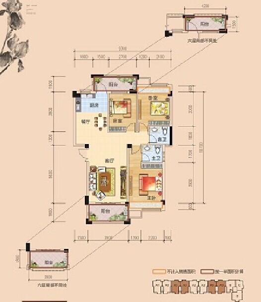 碧园·香槟小镇户型图11号楼三房两厅两卫