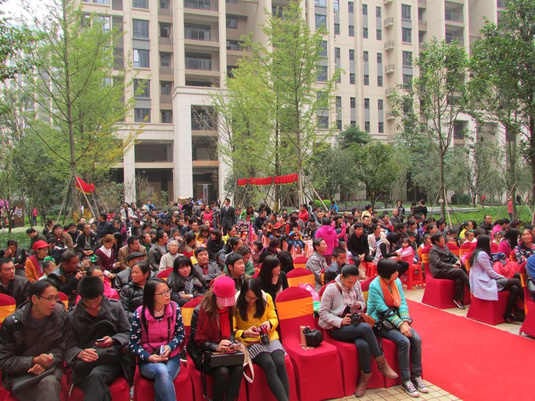 11.15花样年花样城举办了首届社区文化节活动图